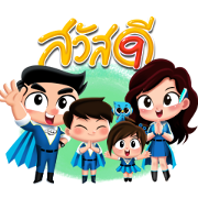 G-LO Man & Family Sticker for LINE & WhatsApp | ZIP: GIF & PNG