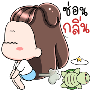 GMM MUSIC HITS x Gyoza Sticker for LINE & WhatsApp | ZIP: GIF & PNG