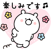 Girly Bear × smile zemi Sticker for LINE & WhatsApp | ZIP: GIF & PNG