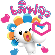 Go Where Your Heart Beats with Lazzie Sticker for LINE & WhatsApp | ZIP: GIF & PNG