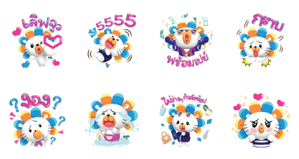 Go Where Your Heart Beats with Lazzie Line Sticker GIF & PNG Pack: Animated & Transparent No Background   WhatsApp Sticker