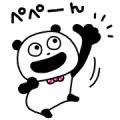 Gokigen Panda × DECENCIA Sticker for LINE & WhatsApp | ZIP: GIF & PNG