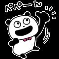 Gokigen Panda × DECENCIA Sticker for LINE & WhatsApp | ZIP: GIF & PNG