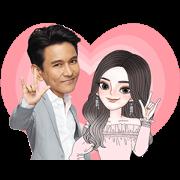 Gun Napat × J'Beaut: Be My Valentine Sticker for LINE & WhatsApp | ZIP: GIF & PNG