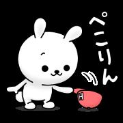 HINEKURE rabbit × LINE SHOPPING Sticker for LINE & WhatsApp | ZIP: GIF & PNG