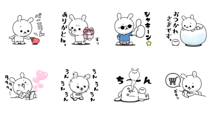 HINEKURE rabbit × LINE SHOPPING Line Sticker GIF & PNG Pack: Animated & Transparent No Background | WhatsApp Sticker