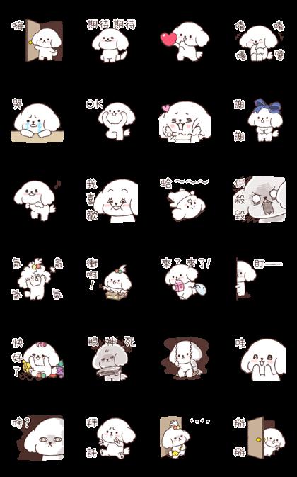 Hello, Sechon: Being Genuine Line Sticker GIF & PNG Pack: Animated & Transparent No Background | WhatsApp Sticker