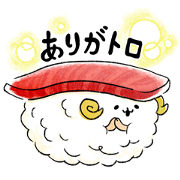 Home Delivery! I'm Susheep! Sticker for LINE & WhatsApp | ZIP: GIF & PNG