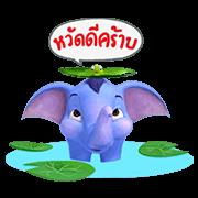 Hooray! Khan Kluay Sticker for LINE & WhatsApp | ZIP: GIF & PNG