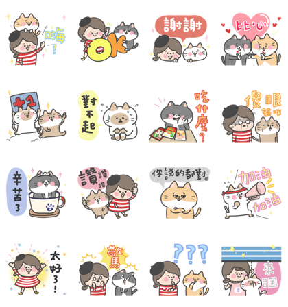 Hot Topic × Meowliens : Daily Life Line Sticker GIF & PNG Pack: Animated & Transparent No Background | WhatsApp Sticker