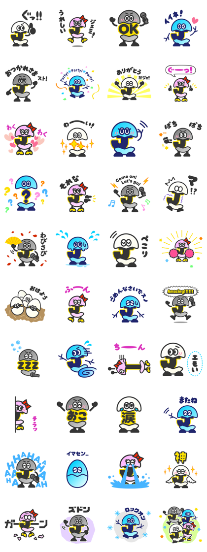 JJ-kun Family Line Sticker GIF & PNG Pack: Animated & Transparent No Background | WhatsApp Sticker