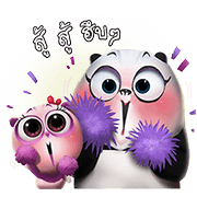 JuJuu and Jook Jik: The Perfect Couple Sticker for LINE & WhatsApp | ZIP: GIF & PNG