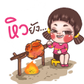 Juno: Young Girl 7 Sticker for LINE & WhatsApp | ZIP: GIF & PNG