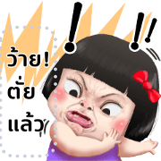Khing Khing Funny Girl Sticker for LINE & WhatsApp | ZIP: GIF & PNG