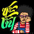 Kidwadee 2499 Sticker for LINE & WhatsApp | ZIP: GIF & PNG