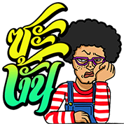 Kidwadee 2499 Sticker for LINE & WhatsApp | ZIP: GIF & PNG