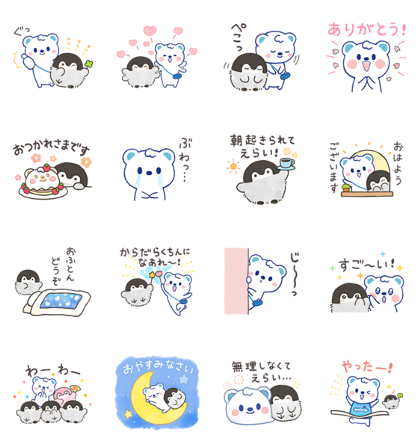 Koupenchan × Uetan Stickers Line Sticker GIF & PNG Pack: Animated & Transparent No Background | WhatsApp Sticker