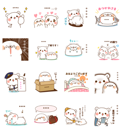LINE MOBILE × bear and seal Line Sticker GIF & PNG Pack: Animated & Transparent No Background | WhatsApp Sticker