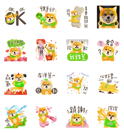 LINE Official Select × Shibabui Line Sticker GIF & PNG Pack: Animated & Transparent No Background   WhatsApp Sticker