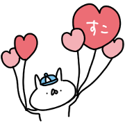 LINE Part Time Jobs × USAGI TEIKOKU Sticker for LINE & WhatsApp | ZIP: GIF & PNG