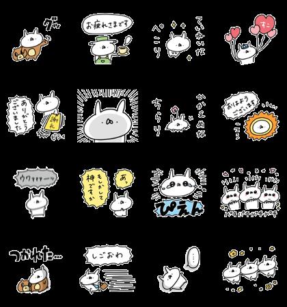 LINE Part Time Jobs × USAGI TEIKOKU Line Sticker GIF & PNG Pack: Animated & Transparent No Background   WhatsApp Sticker