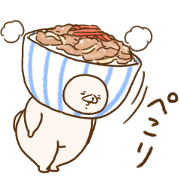 LINE Pockeo × Friend is a bear Sticker for LINE & WhatsApp | ZIP: GIF & PNG