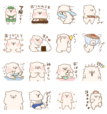 LINE Pockeo × Friend is a bear Line Sticker GIF & PNG Pack: Animated & Transparent No Background | WhatsApp Sticker
