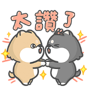 LINE SHOPPING × Hi John Sticker for LINE & WhatsApp | ZIP: GIF & PNG