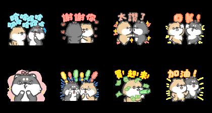 LINE SHOPPING × Hi John Line Sticker GIF & PNG Pack: Animated & Transparent No Background | WhatsApp Sticker