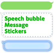 LINE Speech Balloon Message Stickers Sticker for LINE & WhatsApp | ZIP: GIF & PNG