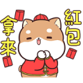 LINE Travel × LizMei Sticker for LINE & WhatsApp | ZIP: GIF & PNG