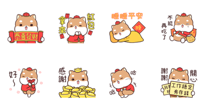 LINE Travel × LizMei Line Sticker GIF & PNG Pack: Animated & Transparent No Background | WhatsApp Sticker