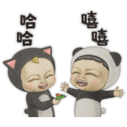 Let's Go Sadayuki! Vol. 1 Sticker for LINE & WhatsApp | ZIP: GIF & PNG