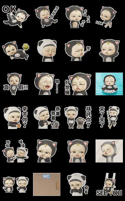 Let's Go Sadayuki! Vol. 1 Line Sticker GIF & PNG Pack: Animated & Transparent No Background | WhatsApp Sticker