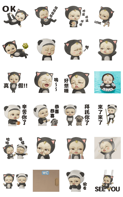 Let's Go Sadayuki! Vol. 2 Line Sticker GIF & PNG Pack: Animated & Transparent No Background | WhatsApp Sticker