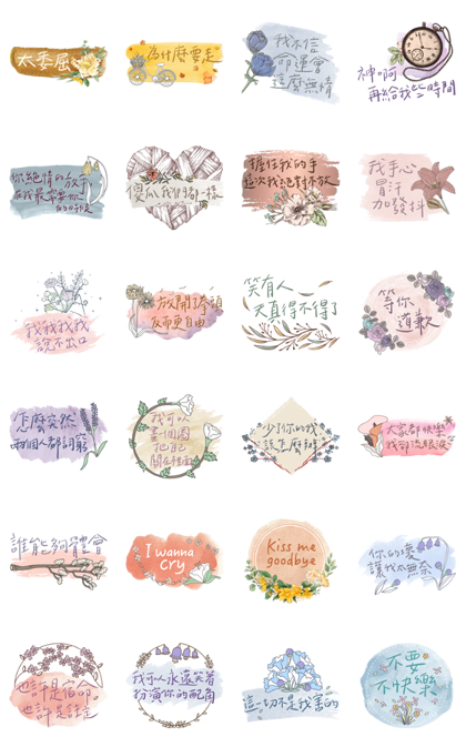 Life Is like a Drama Music Stickers Line Sticker GIF & PNG Pack: Animated & Transparent No Background | WhatsApp Sticker