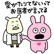 Love Rabbit × LINE Healthcare Sticker for LINE & WhatsApp | ZIP: GIF & PNG
