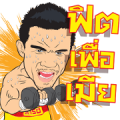 M-150: P' M Super Fit Sticker for LINE & WhatsApp | ZIP: GIF & PNG