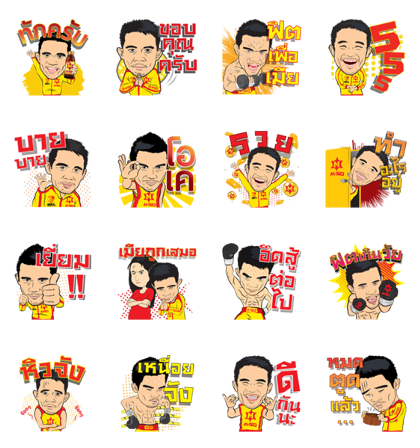 M-150: P' M Super Fit Line Sticker GIF & PNG Pack: Animated & Transparent No Background | WhatsApp Sticker