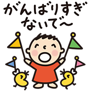 MINNA NO TĀBŌ Sticker for LINE & WhatsApp | ZIP: GIF & PNG