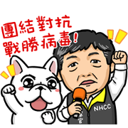 MOHW × LINE Taiwan Stickers Sticker for LINE & WhatsApp | ZIP: GIF & PNG