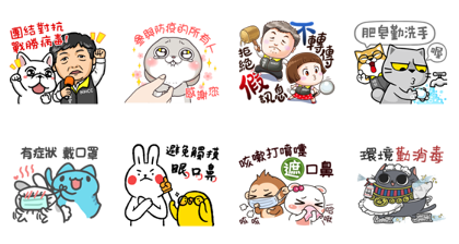 MOHW × LINE Taiwan Stickers Line Sticker GIF & PNG Pack: Animated & Transparent No Background | WhatsApp Sticker
