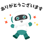 MS1 Brain Sticker for LINE & WhatsApp | ZIP: GIF & PNG
