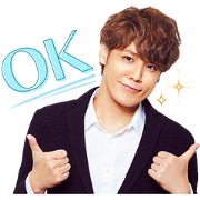 Mamoru Miyano Save offline sticker Sticker for LINE & WhatsApp | ZIP: GIF & PNG