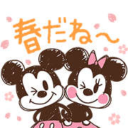 Mickey and Friends (Spring Sketch) Sticker for LINE & WhatsApp | ZIP: GIF & PNG