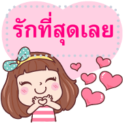 Miedie Sweet Message Sticker for LINE & WhatsApp | ZIP: GIF & PNG