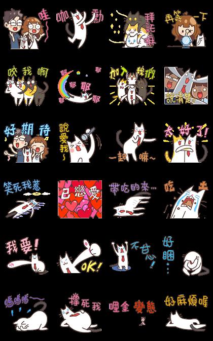 MixFlavor Sport Games 2! Line Sticker GIF & PNG Pack: Animated & Transparent No Background | WhatsApp Sticker