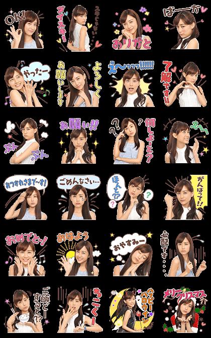 Mizuki Yamamoto Sound Stickers Line Sticker GIF & PNG Pack: Animated & Transparent No Background | WhatsApp Sticker