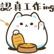 Mountain & Stoppy's office life Sticker for LINE & WhatsApp | ZIP: GIF & PNG