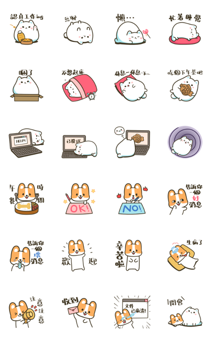 Mountain & Stoppy's office life Line Sticker GIF & PNG Pack: Animated & Transparent No Background | WhatsApp Sticker